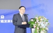 第二十八届物流企业授牌大会暨智慧物流与供应链发展论坛在天津召开