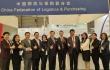 何黎明出席2019亚洲国际物流技术与运输系统展览会并致辞
